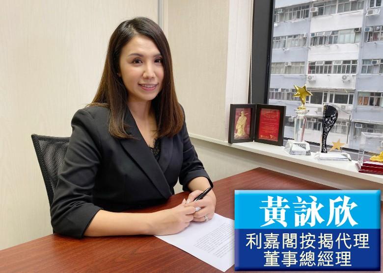 【專家樓評】黃詠欣:父親加按物業助兒子置業 有咩要注意?|即時新聞|產經|on.cc東網