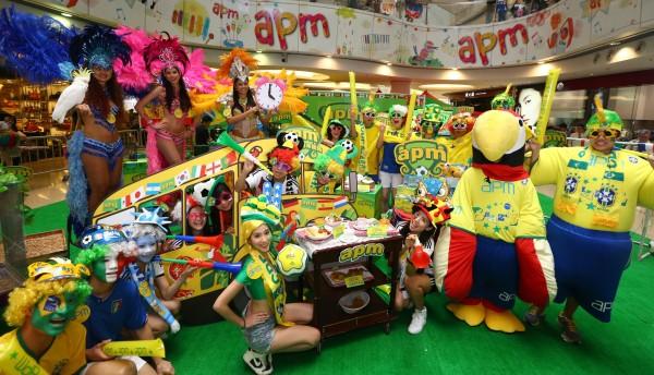 世界盃:apm化身熱帶雨林賀足球盛事 - 東網即時