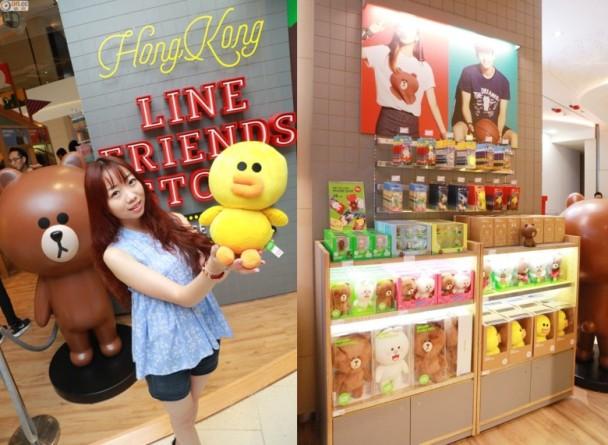 香港首間LINE FRIENDS專門店今日開幕|即時新聞|生活|on.cc東網