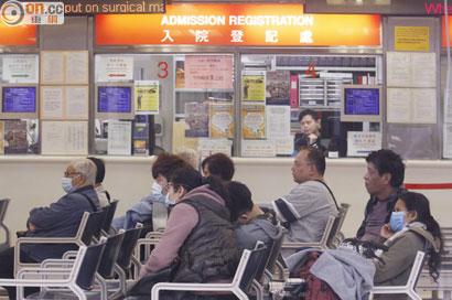 急癥室候診時間報細數 病人苦等10小時求診|即時新聞|港澳|on.cc東網