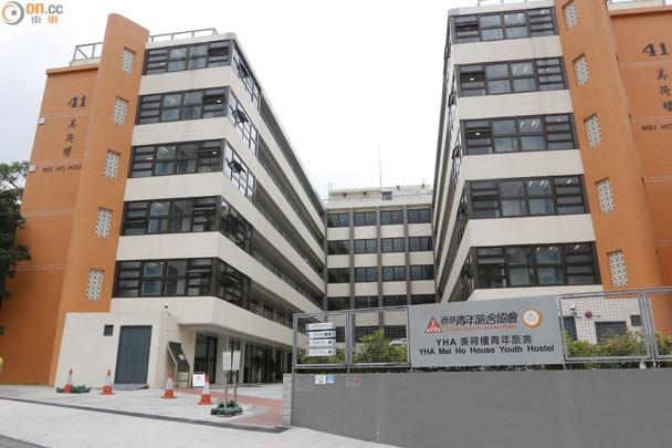 美荷樓前身為徙置大廈 前年活化成青年旅舍|即時新聞|港澳|on.cc東網