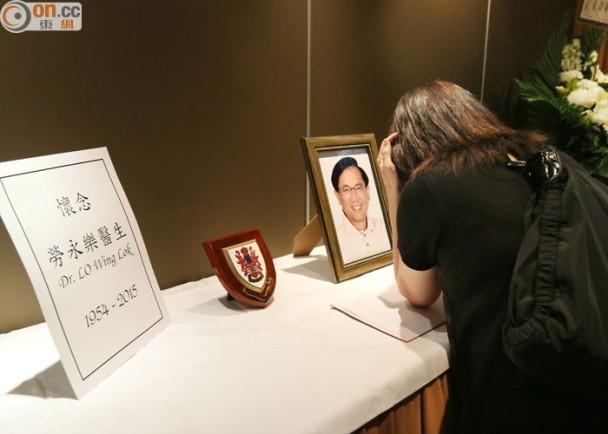 醫學會設勞永樂悼念閣 子懷念最偉大的爸 即時新聞 港澳 on.cc東網
