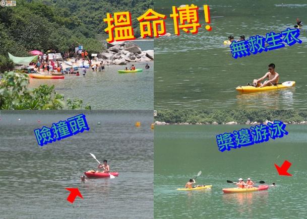 重返現場:曾有人溺斃 海下灣玩水如玩命 - 東網即時