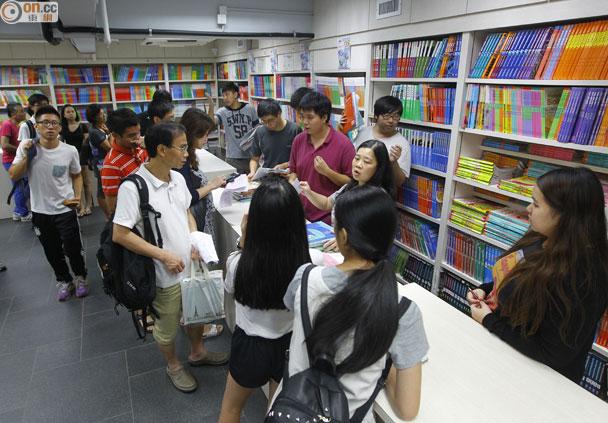 6成半家長稱課本漲價 團體倡幼園書簿津貼|即時新聞|港澳|on.cc東網