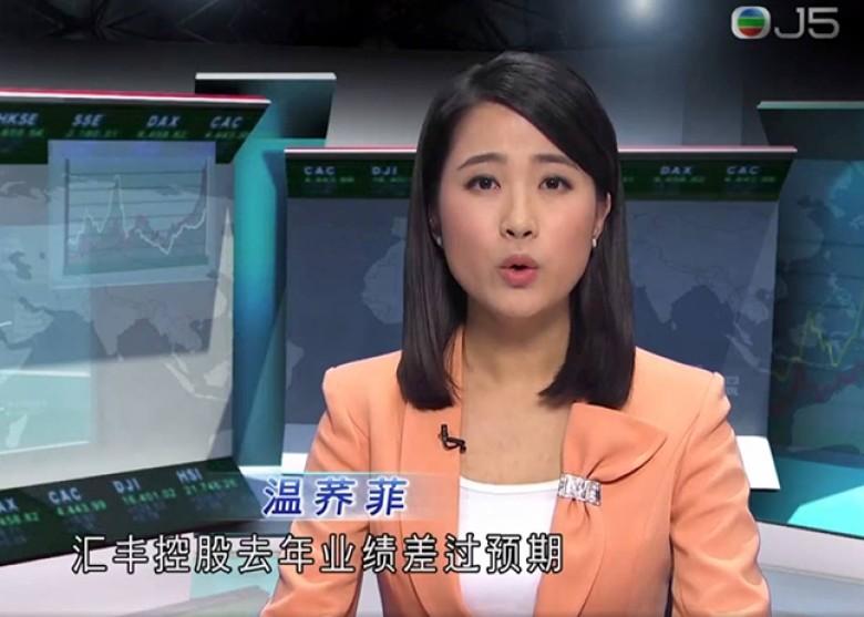 議員投訴J5臺簡體字幕 TVB反斥歧視扣帽子 - 東網即時