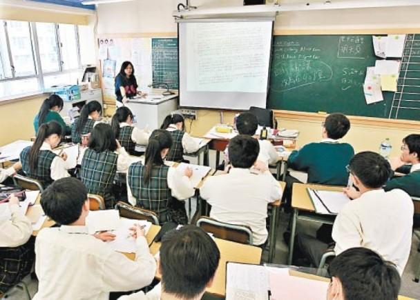 8成學校擬聘合約教師 9成空缺僅1年約 即時新聞 港澳 on.cc東網
