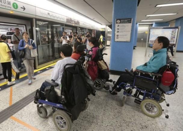 下周日殘疾人免費坐港鐵 隨行照顧者同受惠 即時新聞 港澳 on.cc東網