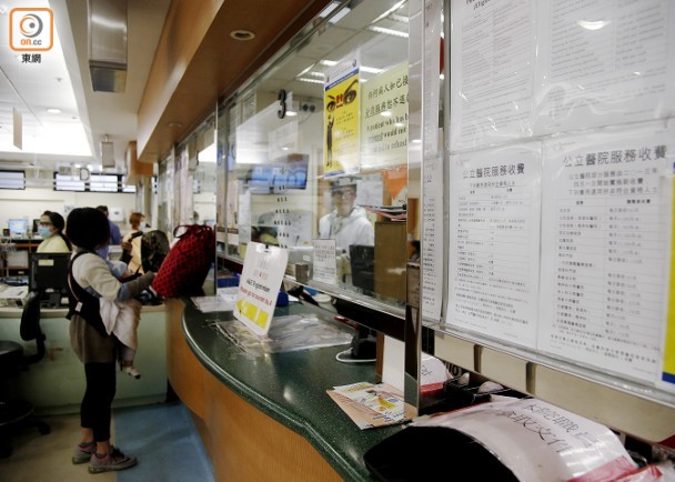 調查指逾6成巿民反對急癥室收費增至$220|即時新聞|港澳|on.cc東網