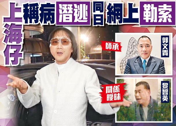即時新聞|港澳|on.cc東網|東方報業集團