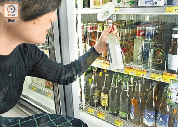 控煙酒辦疑漏招 向未成年人提供酒品不構成違法|即時新聞|港澳|on.cc東網