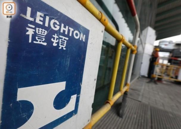 禮頓建築捲沙中線醜聞 子公司禮頓建築中國申清盤|即時新聞|港澳|on.cc東網