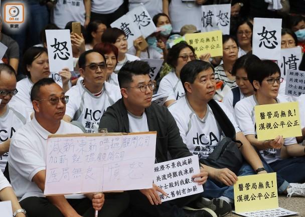 醫管局舊制支援職系未獲加薪 百人靜坐抗議|即時新聞|港澳|on.cc東網