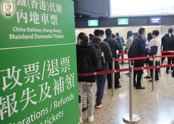 赴武漢高鐵免費退票 上京乘客寧蝕錢改買機票|即時新聞|港澳|on.cc東網