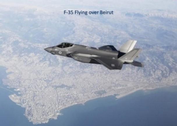 以軍F-35實戰畫面曝光 非隱形狀態防洩機密?|即時新聞|國際|on.cc東網