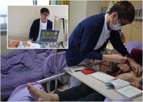 臺男護理師愛心細心照顧病人 深受歡迎|即時新聞|臺灣|on.cc東網