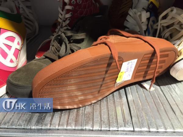 Walker Shop Outlet | 港生活 - 尋找香港好去處