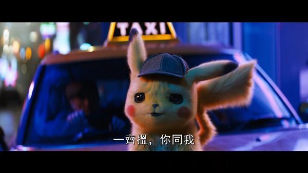 【POKÉMON神探Pikachu】比卡超真人電影19年上映 與死侍合體變偵探 | 港生活 - 尋找香港好去處