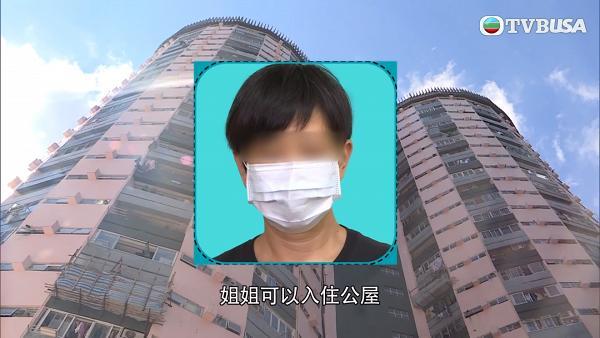 【東張西望】氹家姐放棄公屋幫自己買綠置居 弟弟入伙後趕走胞姐仲開價500萬 | 港生活 - 尋找香港好去處