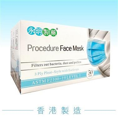 16間STC優質正印口罩商名單公布 口罩通過多項國際標準認証 | 港生活 - 尋找香港好去處