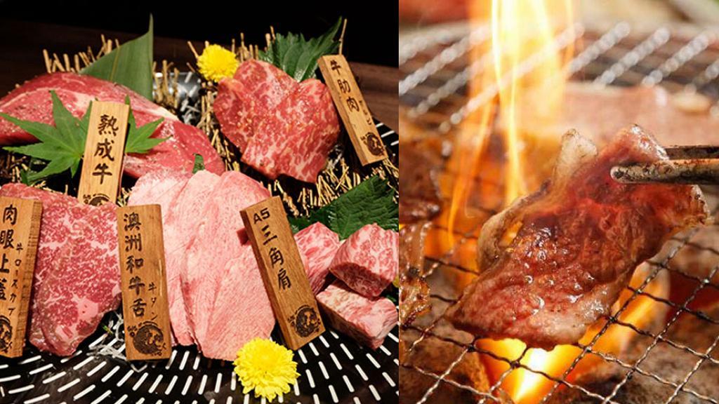 2018新開8大日式燒肉店精選推介 任食日本和牛/黑豚肉/海鮮/刺身 | 港生活 - 尋找香港好去處