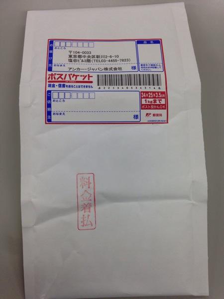 IMG 3838