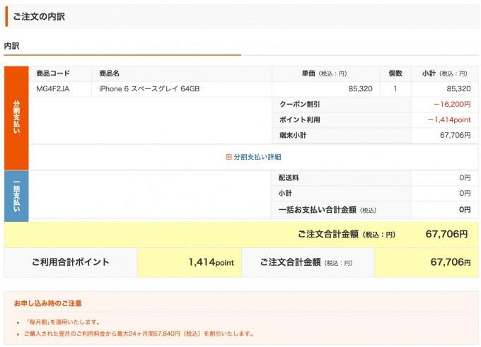 au_Online_Shop