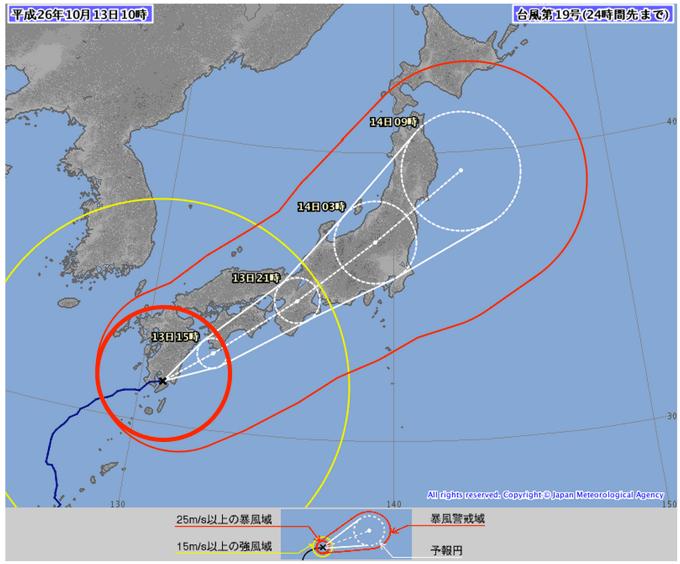 台風19号の進路