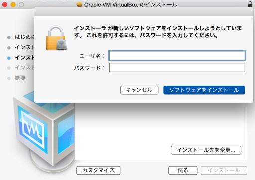 VB5Win10 8