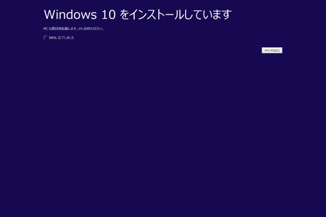 Win10−Surface5