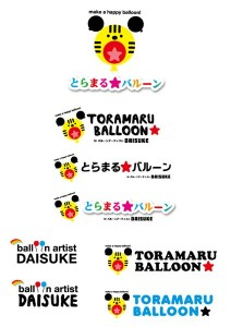 toramaru.nouhin.cs4_R
