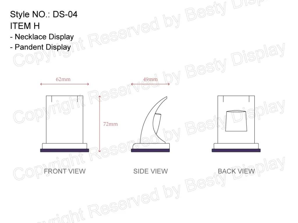 DS-004 Item H Measurement | Besty Display