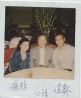 2007年駐校作家詩人瘂弦與1975屆校友吳健森、陳中禧/陳中禧提供