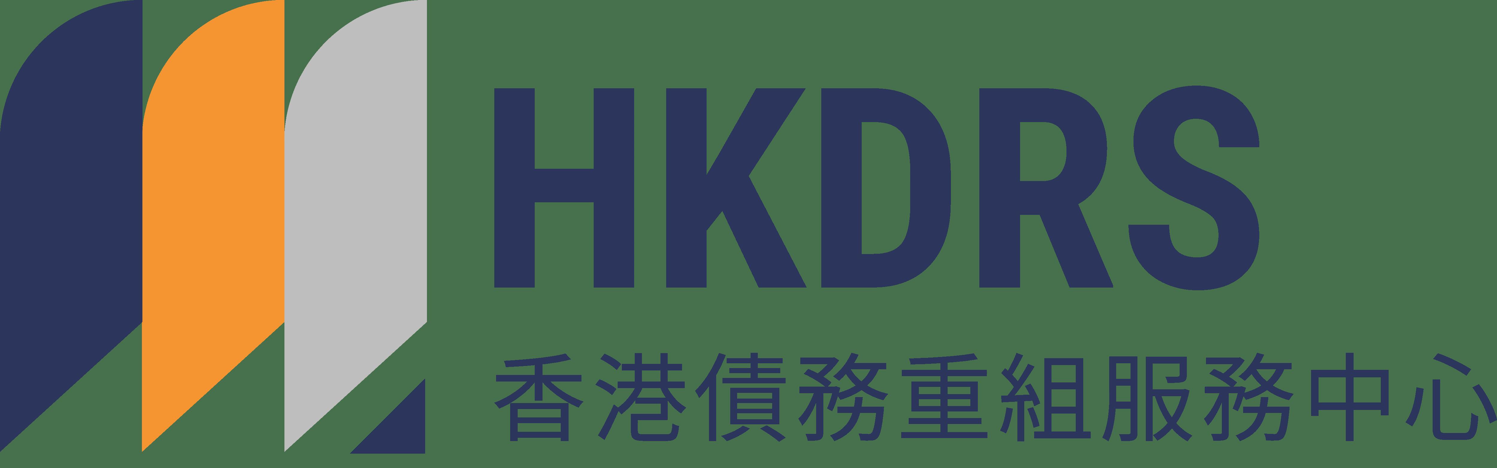 HKDRS