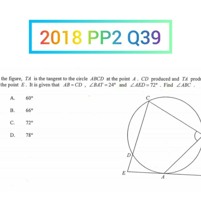 2018-DSE-Math-Paper-2-Q39-Answer-Solution-2018-DSE-數學-卷二-第39題-答案