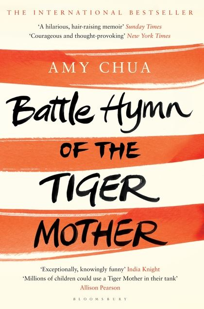 DSE English 好書推薦 - Battle Hymn of The Tiger Mother