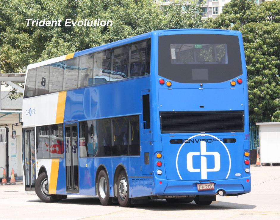 中電Enviro 500 MMC@土瓜灣進行驗車   Trident Evolution