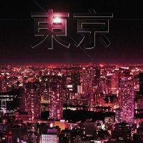 Tokyo Audio 3000