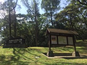 Nam Shan - start of the hike