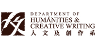 HKBU Department of Humanities Logo