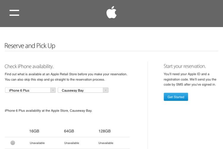 想買iPhone 6? 有難度! | HKG talk