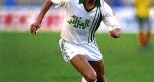 ذكريات عربية من المونديال...بلومي أسطورة الثمانينيات