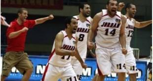 (نشامى) السلة الأردنية يقصون ايران من ربع النهائي