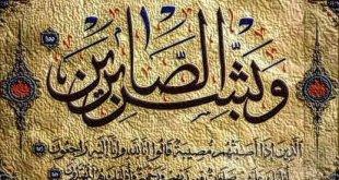 د. خالد ارفيفان الخريشا وإخوانه يشاطرون المصري أحزانه