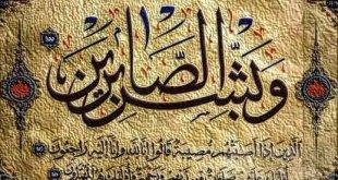 والدة الزميل عامر العمرو في ذمة الله