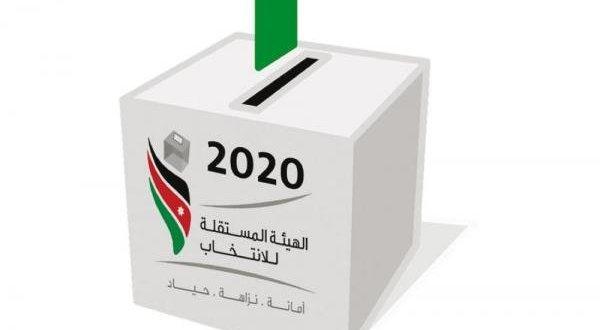 طريقة تصويت المعزولين في الانتخابات