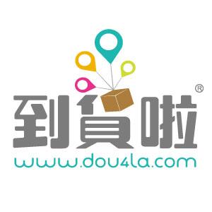 物流類別: 中港速遞 | 香港物流網 HK Logistics Platform