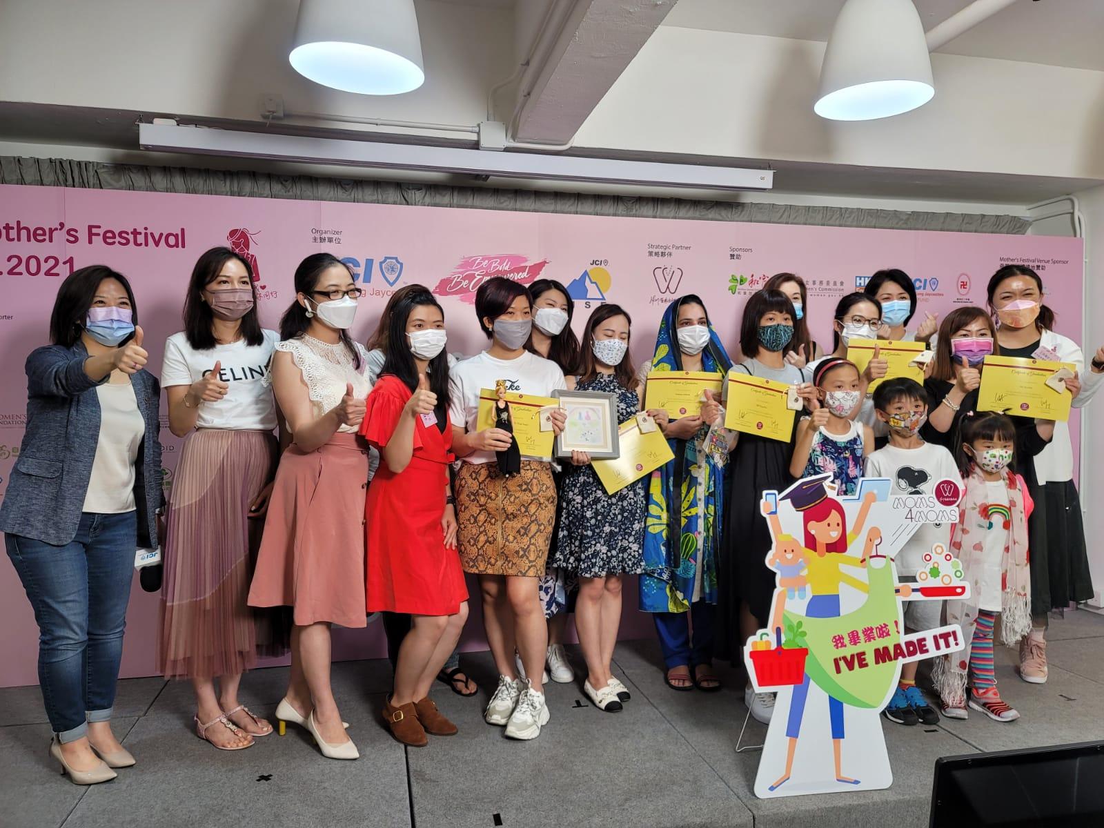 第一屆 Moms4Moms媽媽創業計劃畢業禮