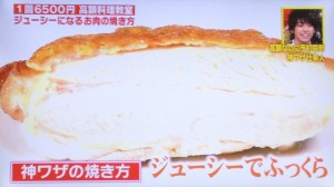 image (5) - コピー