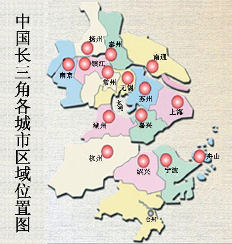 從長三角看中國區域經濟歷史定位