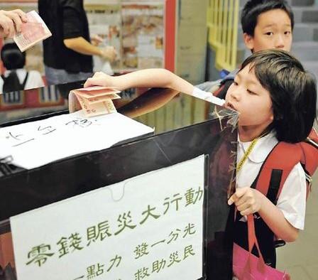 中國評論新聞:汶川大地震 香港全城動容 捐款破紀錄
